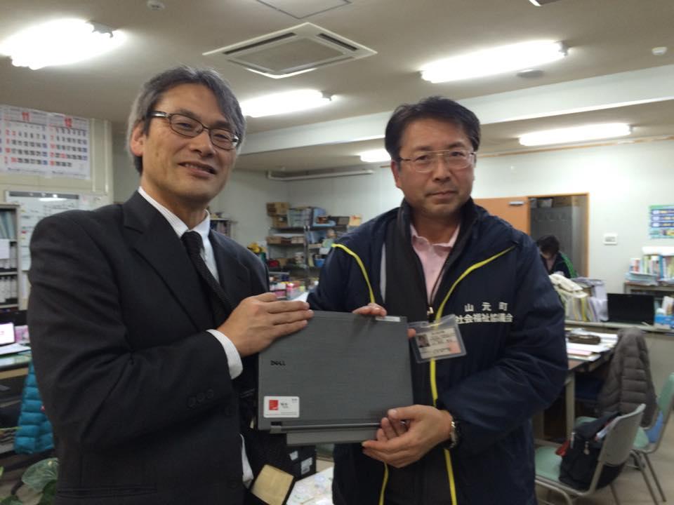 I Tで日本を元気に‼ の活動で七ヶ浜町社協山元町社協 さんにPCを届けて来ました。2