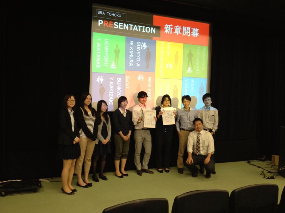 昨日は弊社の大イベント、第六回SRA東北コンペティションが開かれました。