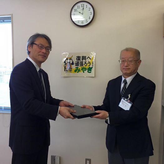 今年もやります。ITで日本を元気に‼ の活動でり利府町社協にPCを届けて来ました。