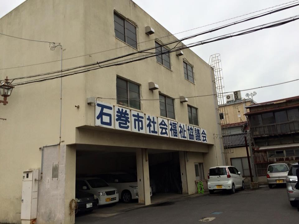 石巻と女川の社協さんにPCを寄贈しました。2