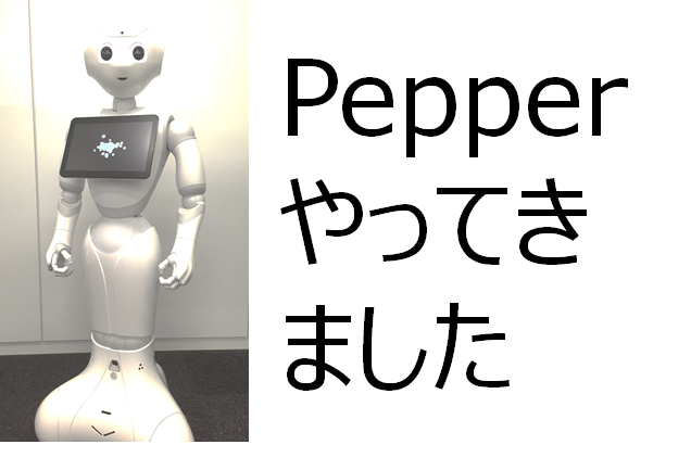 pepper-vol01-1