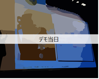 image-56