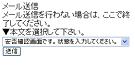 case03_cap02
