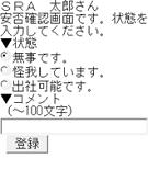 case03_cap03