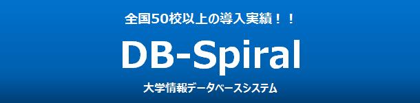dbs-img0