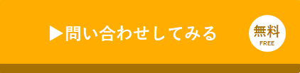 otoiawase-03